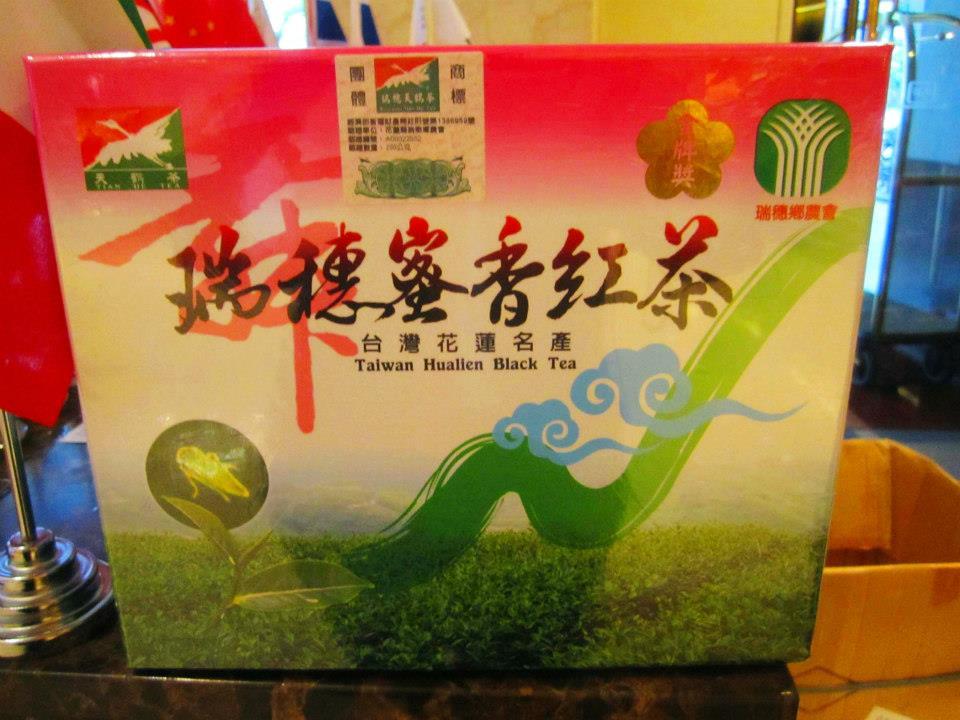 花蓮瑞穗蜜香紅茶禮盒
